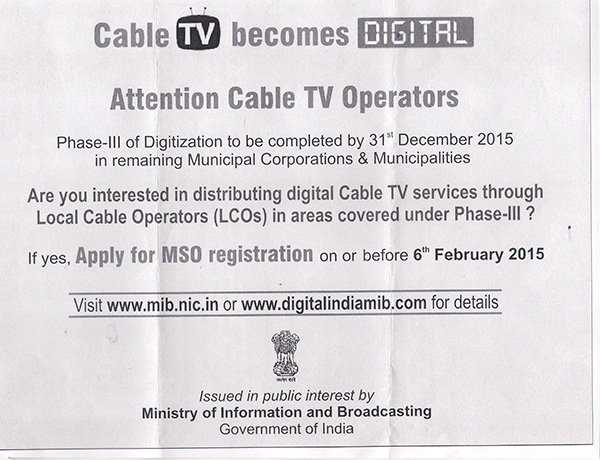 Cable-TV---digital