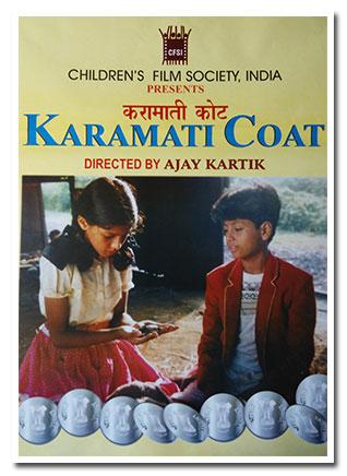 karamati coat