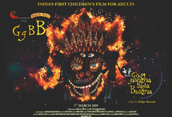 Release of film 'Goopi Gawaiya Bagha Bajaiya' on 1st March, 2019.