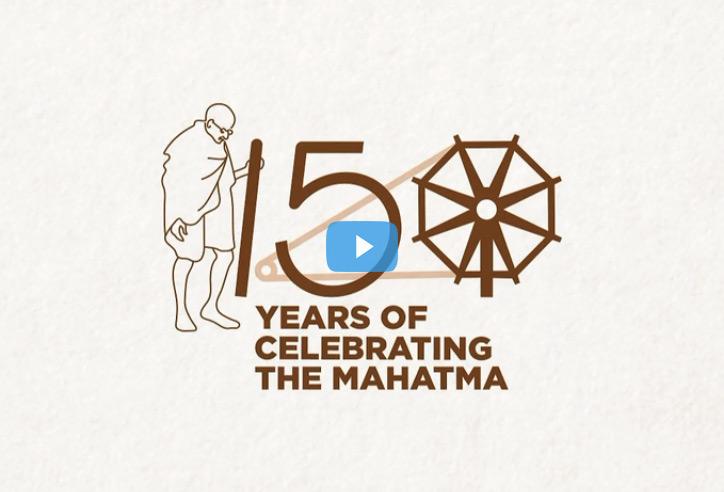 महात्मा को मनाने के 150 साल