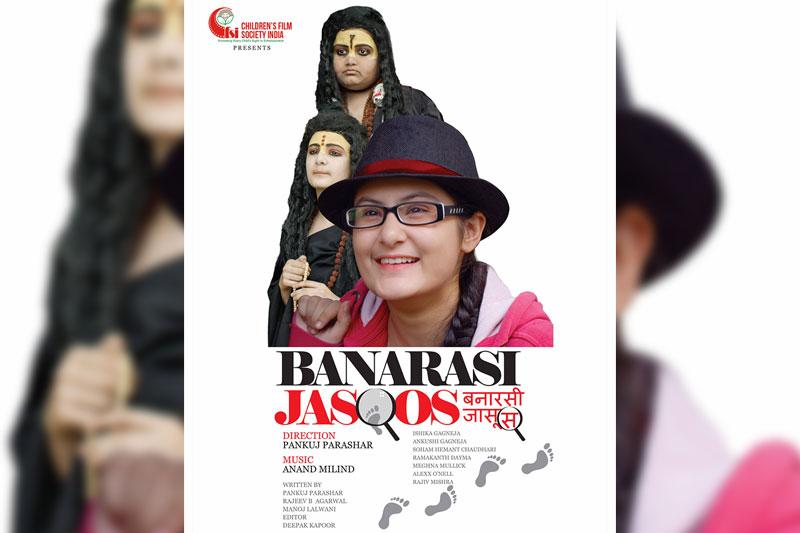 Banarasi Jasoos